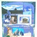 Sellos: MUSEOS Y MONUMENTOS DE PARIS 3 HOJAS BLOQUE DE SELLOS USADOS DE GUINEA. Lote 168262173