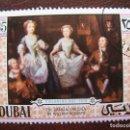 Sellos: ARABIA SUDESTE, DUBAI, OBRA DE WILLIAM HOGARTH. Lote 168331360