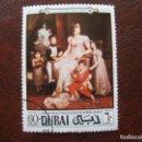Sellos: ARABIA SUDESTE, DUBAI, OBRA DE BARON GERARD. Lote 168331504