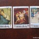Sellos: ARABIA SUDESTE, DUBAI, DIA DE LA MADRE 1968. Lote 168331808