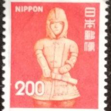 Sellos: 1974. ARTE. JAPÓN. 1131. ESTATUILLA 'HANIVA', RELIQUIA JAPONESA. USADO.. Lote 169655636