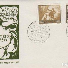 Sellos: AÑO 1966, FIGUERAS (GERONA), FERIA DEL DIBUJO Y LA PINTURA, DALI. Lote 170189912