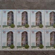 Sellos: 10 SELLOS ESPAÑA EUROPA 1987. EDIFICIO OFICINAS. Lote 170396997