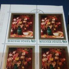 Sellos: SELLOS HUNGRIA (MAGYAR P. ) MTDOS/1977/PINTURAS/CUADROS DE FLORES/FLORA/CENTROS/RAMOS/NATURALEZA. Lote 170990739