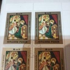 Timbres: SELLOS HUNGRIA (MAGYAR P) MTDOS/1973/ARTE/PINTURA/RELIGION/REYES MAGOS/VIRGEN/VIOLIN/MUSICA/ANGEL. Lote 171070060