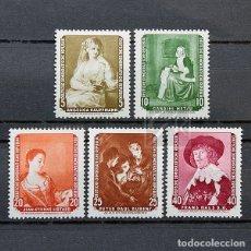 Sellos: ALEMANIA DDR 1959 ~ NUEVO MNH 5/5 ~ ARTE: PINTURAS. Lote 171691459