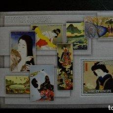 Sellos: PINTURA JAPONESA-S.TOME&PRINCIPE-2006-BLOQUE**(MNH). Lote 172025475