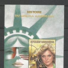 Sellos: SELLOS MADAGASCAR AÑO 1999. HISTORIA DEL CINE AMERICANO. -MICHELLE PFEIFFER - HOJA BLOQUE NUEVA. Lote 172585630