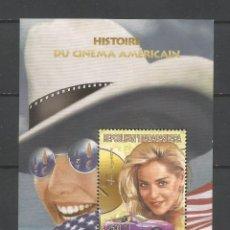 Sellos: SELLOS MADAGASCAR AÑO 1999. HISTORIA DEL CINE AMERICANO. -SHARON STONE - HOJA BLOQUE NUEVA. Lote 172585715