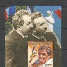 Sellos: SELLOS MADAGASCAR AÑO 1999. HISTORIA DEL CINE FRANCÉS. -JEAN-PAUL BELMONDO- HOJA BLOQUE NUEVA. Lote 172585843