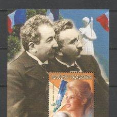 Sellos: SELLOS MADAGASCAR AÑO 1999. HISTORIA DEL CINE FRANCÉS. -BRIGITTE BARDOT- HOJA BLOQUE NUEVA. Lote 172585889