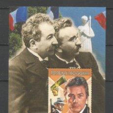 Sellos: SELLOS MADAGASCAR AÑO 1999. HISTORIA DEL CINE FRANCÉS. -ALAIN DELON- HOJA BLOQUE NUEVA. Lote 172585908