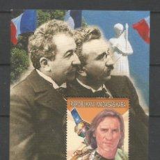 Sellos: SELLOS MADAGASCAR AÑO 1999. HISTORIA DEL CINE FRANCÉS. -GERARD DEPARDIEU- HOJA BLOQUE NUEVA. Lote 172585993