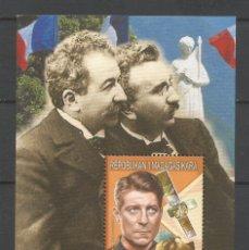 Sellos: SELLOS MADAGASCAR AÑO 1999. HISTORIA DEL CINE FRANCÉS. -JEAN GABIN- HOJA BLOQUE NUEVA. Lote 172586022