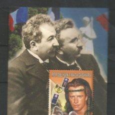 Sellos: SELLOS MADAGASCAR AÑO 1999. HISTORIA DEL CINE FRANCÉS. -CHRISTOPHE LAMBERT- HOJA BLOQUE NUEVA. Lote 172586164