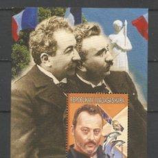 Sellos: SELLOS MADAGASCAR AÑO 1999. HISTORIA DEL CINE FRANCÉS. -JEAN RENO- HOJA BLOQUE NUEVA. Lote 172586218