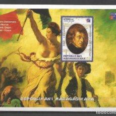 Sellos: SELLOS MADAGASCAR AÑO 1999. MÚSICA -150 AÑOS MUERTE DE FRÈDÉRIC CHOPIN EN PARÍS- HOJA BLOQUE NUEVA. Lote 172586753