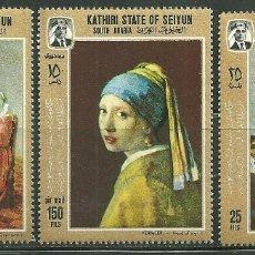 Sellos: KATHIRI 1967 IVERT 125 Y AEREO 8 *** PINTURA DE VERMEER - ARTE. Lote 173802478