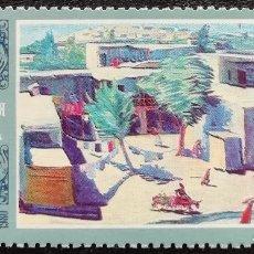 Timbres: 1980. ARTE. URSS. 4674. CUADRO 'EL VIEJO EREVAN', PINTOR MARDIRÓS SARIAN. SERIE CORTA. USADO.. Lote 175352117