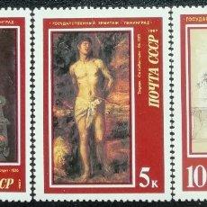 Sellos: 1987. ARTE. URSS. 5409, 5410, 5411. OBRAS PICTÓRICAS MUSEO L' ERMITAGE, DE LENINGRADO. NUEVO.. Lote 175354914