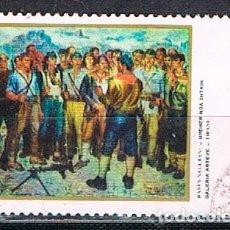 Francobolli: ALBANIA 1455, MINEROS DE NEXHMEDIN ZAJMI, GALERIA NACIONAL DE ARTE DE TIRANA, USADO. Lote 175989314