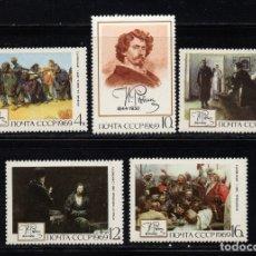 Sellos: RUSIA 3513/17** - AÑO 1969 - PINTURA - 125º ANIVERSARIO DEL NACIMIENTO DE I. E. REPINE. Lote 176001990