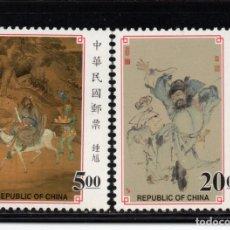 Sellos: FORMOSA 2372/73** - AÑO 1998 - PINTURA ANTIGUA CHINA. Lote 176099449