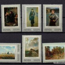 Sellos: RUSIA 3766/71** - AÑO 1971 - PINTURA - OBRAS DE PINTORES RUSOS. Lote 176270714