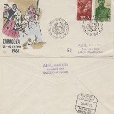 Sellos: AÑO 1961, VELAZQUEZ, MATASELLO DE ZARAGOZA, SOBRE DE ALFIL CIRCULADO. Lote 224985815