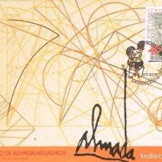 Sellos: PORTUGAL, CENTENARIO DE JOSE DE ALMADA NEGREIROS, PINTOR, PRIMER DIA DE 9-3-1993. Lote 180254010