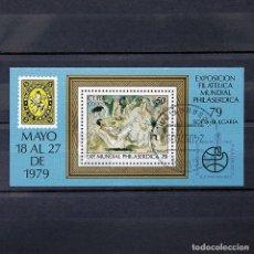 Sellos: CUBA 1979 ~ EXPOSICIÓN FILATÉLICA MUNDIAL EN SOFÍA ~ HOJITA USADA CTO LUJO. Lote 182023787