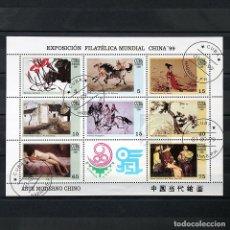Sellos: CUBA 1999 ~ EXPOSICIÓN FILATÉLICA MUNDIAL EN CHINA: ARTE MODERNO ~ HOJITA USADA CTO LUJO. Lote 182030793
