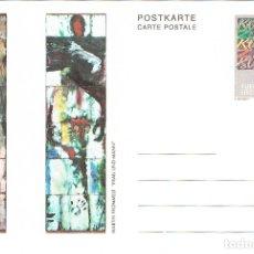 Sellos: LIECHTENSTEIN ARTE: OLEO DE MARTIN FROMMET: MATRIMONIO ENTERO POSTAL SIN USAR. Lote 182401723