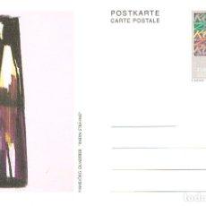 Sellos: LIECHTENSTEIN ARTE: OLEO DE HANSJÖRG QUADERER: EL EXTRAÑO RIN. ENTERO POSTAL. SIN USAR. Lote 182402426