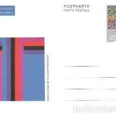 Sellos: LIECHTENSTEIN ARTE: OLEO DE BRUNO KAUFMANN: PINCELADAS DIGITALES, ENTERO POSTAL SIN USAR. Lote 182405882
