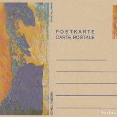 Sellos: LIECHTENSTEIN, PINTURA DE SCHELLENBERG, ENTERO POSTAL SIN USAR. Lote 182409683