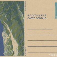 Sellos: LIECHTENSTEIN, PINTURA DE ALPE MATTA, ENTERO POSTAL SIN USAR. Lote 182409737