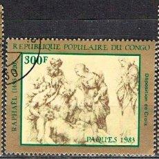 Sellos: CONGO IVERT AEREO Nº 912/4, 51 CWNTENARIO DE RAFAEL, USADO (SERIE COMPLETA). Lote 182766843