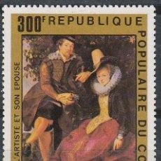 Sellos: CONGO IVERT AEREO Nº 610, 4º CENTENARIO DE RUBENS, NUEVO ***. Lote 182767108