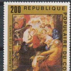 Sellos: CONGO IVERT AEREO Nº 609, 4º CENTENARIO DE RUBENS, NUEVO ***. Lote 182767131