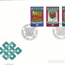 Sellos: LIECHTENSTEIN IVERT 1002/4, ARTE TIBETANO, PRIMER DIA DE 7-6-1993. Lote 182984421