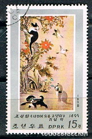 COREA DEL NORTE Nº 1855, GATO EN UN ÁRBOL, PINTURA DE O UN BYOL, USADO (Sellos - Temáticas - Arte)