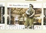 PORTUGAL ** & MUSEOS CENTENARIOS DE PORTUGAL, MUSEO MILITAR DE LISBOA, 1851-2019 (6832) (Sellos - Temáticas - Arte)