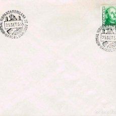 Sellos: AÑO 1955, BIENAL HISPANO AMERICANA DE ARTE EN BARCELONA. Lote 183416086