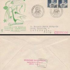 Sellos: AÑO 1951, DAMA DE ELCHE, PRIMERA EXPO. HISPANO AMERICANA DE ARTE, SOBRE DE PANFILATELICAS CIRCULADO. Lote 188737965