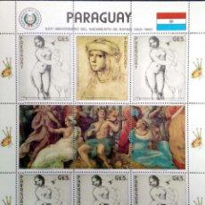 Francobolli: PARAGUAY. 1972 CUADROS DE RAPHAEL, EN HOJITA DE 5 SELLOS + 4 VIÑETAS. DESNUDOS. 1982. SELLOS NUEVOS. Lote 190903465