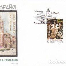 Sellos: EDIFIL 3630/1, LAS EDADES DEL HOMBRE EN PALENCIA, PRIMER DIA DE 14-5-1999 SFC. Lote 192163557