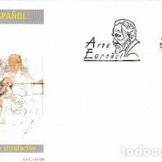 Sellos: EDIFIL 3553, HERMANITOS DE LECHE, ESCULTURA DE ANICETO MARINAS, PRIMER DIA DE 10-7-1998 SFC. Lote 192358862
