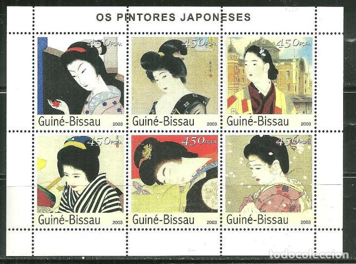 GUINEA BISSAU 2003 IVERT 1318/23 *** ARTE - PINTURA JAPONESA (Sellos - Temáticas - Arte)