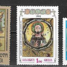 Selos: GEORGIA Nº 78A AL 78C (**). Lote 193090515